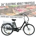 """24"""" Adult Electric Tricycle 250W f36V 10AH Lithium Battery w/Basket"""
