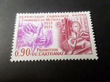 FRANCE - 1971, timbre 1691, Chambres de Métiers, neuf**