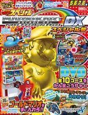 Bessatsu TV Game Magazine Special Mario KArt Arcade Grand Prix DX Fan Book