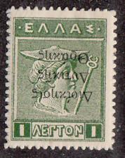 Thrace Greek Occupation #N26a mint Litho inverted overprint 1920 cv $17.50