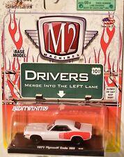M2 MACHINES AUTO-DRIVERS 1971 PLYMOUTH CUDA 383 09-08 WHITE W+