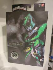 Power Rangers Legacy psycho green ranger SDCC