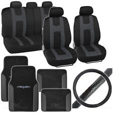14Pc Seat Cover, Floor Mat & Steering Wheel Cover - Rome Sport Black / Charcoal
