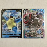 Blastoise V & VMAX Promo Bundle - 001/020 & 002/020 - Japanese Pokemon Card - NM
