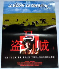 THE HORSE THiEF 盗马贼 China Tibet Tian Zhuangzhuang 田壮壮 SMALL French POSTER