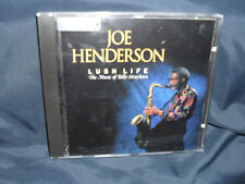 Joe Henderson – Lush Life: The Music Of Billy Strayhorn