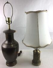 (2) Vintage Desk Lamps (1) W/ Shade Lot 2308