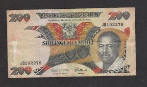 200 SHILINGI VG-FINE BANKNOTE FROM TANZANIA 1990-92 PICK-20