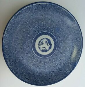 Antique porcelain oriental blue and white ceramic round plate dish, painted back