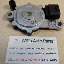 HYUNDAI SANTA FE 2014-ONWARDS GENUINE NEW SWITCH INHIBITOR