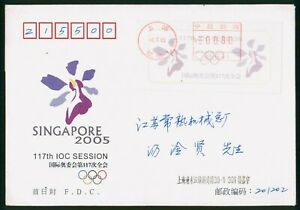 Mayfairstamps Singapore 1976 117th IOC Session Olympic Rings Flower Cover wwo_65