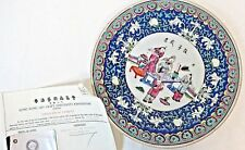 ORIGINAL 19th Century Chinese Qing Dynasty Circa 1850 Porcelain Color Plate 10.5