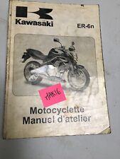 Kawasaki ER-6N 650 ER6N 2006 revue technique manuel atelier moto