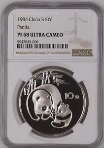 1984 China S10Y Silver Panda PF 68 Ultra Cameo NGC