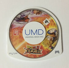 USED PSP Disc Only Dragon Ball Z Shin Budoukai JAPAN Sony PlayStation Portable