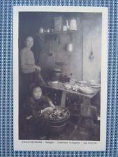 Carte postale Cochinchine Saïgon Intérieur indigène La cuisine