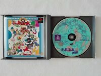 Puyo Puyo 2 Two Ketteiban PS1 Compile Sony Playstation From Japan
