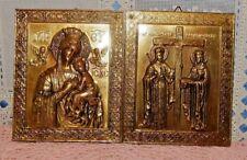 Virgin Mary Madonna w/Baby Jesus & Saint Helena / Saint Constantine/Cyprus~Italy