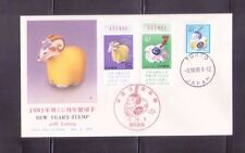 Japan 1991 Year of the Goat   Zodiac , Stamp with Lottery FDC (2)