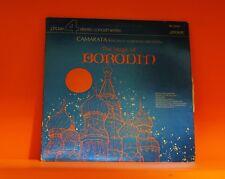 CAMARATA - THE MAGIC OF BORODIN - METALLIC BLUE GATEFOLD - NM VINYL LP RECORD