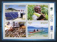 Bhutan 2018 MNH GEF Small Grants Programme 4v M/S Nature Plants Boats Stamps