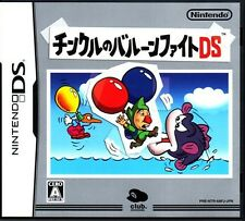 Nintendo DS Tingle's Balloon Fight Japan import Free Shipping