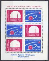 Poland 1977 MNH KLB Mi Block 68 Sc 2235a Earth & Sputnik 1.Winter Palace **