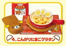 Rement Re-Ment Miniature San-X Rilakkuma Tamago Kitchen Breakfast with egg No.06