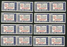 1960 4c US Postage Stamps Scott 1139 George Washington Credo Lot of 16