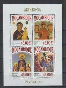 H403. Mozambique - MNH - 2013 - Art - Painting - Russia