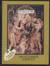 Laos  1984  Sc # 576  Painting   s/s   MNH  OG   (9176-1)