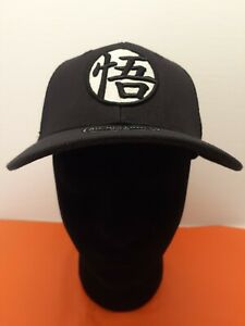 Bioworld Dragon Ball Z Hat Black Snapback One Size Fits Most