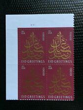 USStamps Sc# 4552 EID Greetings Forever Plate Block - MNH