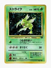 1996 Pokemon Japanese Jungle Scyther Holo #123 – MP