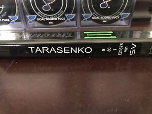 Vladimir Tarasenko game used hockey stick, CCM ribcore St Louis Blues Issued