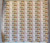 2021 Oman (2020) FULL uncut sheet 100 Baisa UNC New Riyal Banknote - sold out