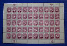 United Nations (NY 26) 1954 ILO sheet (MNH)