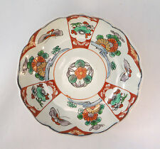 Antique Japanese Arita Imari Porcelain Bowl Flowers Butterflies 3 Friends (EL)