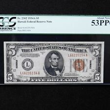 $5 1934A  Hawaii-WWII Emergency Issue Silver Cert, Fr # 2302, PCGS 53 PPQ