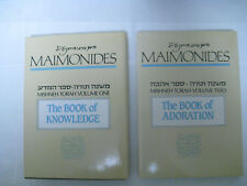 2 Vol. Set Maimonedes The Book Of Knowledge & Adoration   ספר המדע וספר אהבה