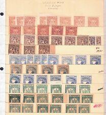 Old UKRAINE Color, Paper, Overprint Varieties 130 Stamps Collection Lot Stock