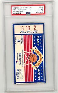 1976 NBA ALL STAR GAME TICKET STUB PSA 3 BASKETBALL DAVE BING MVP RARE VINTAGE !
