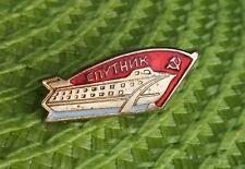 "SUPER Speedy Watercraft on underwater wings ""SATELLITE"" USSR Souvenir Pin Badge"