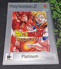 Dragon Ball Z: Budokai on PS2