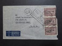 Greece 1948 Airmail Cover to USA (VIII) - Z8630