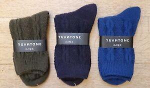 3 Pairs Men's Rabbit Wool Socks (003)
