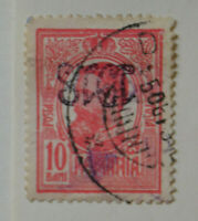 Stamp Romania Carol I Inverted 1918 Black Overprint Sc# 242 Mi 239a YT 261 SG663