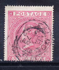 GB QV SG126 plate 1 5/- rose - wmk Malt Cross f/u good colour off-centre cat£675