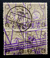 JAPAN USED BLOCK OF 4 WITH SUPERB CANCEL (U)