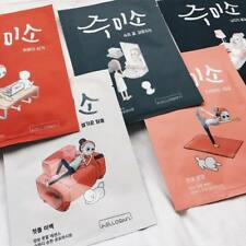 Helloskin Jumiso Facial Sheet Mask Set (5 PCS Assorted Masks) B.B Beauty UK